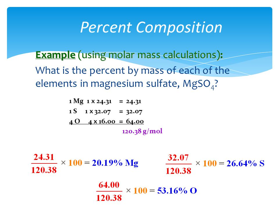 percentage composition mass magnesium oxide Magnesium oxide lab - determining the percent composition  calculating the mass of the magnesium oxide produced in the reaction the mass.