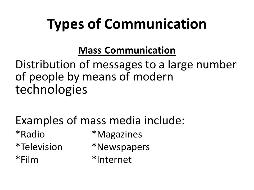 mass communication internet The creation of the computer as a form of mass communication has created many opportunities within society with the creation of every new web page or every new news.