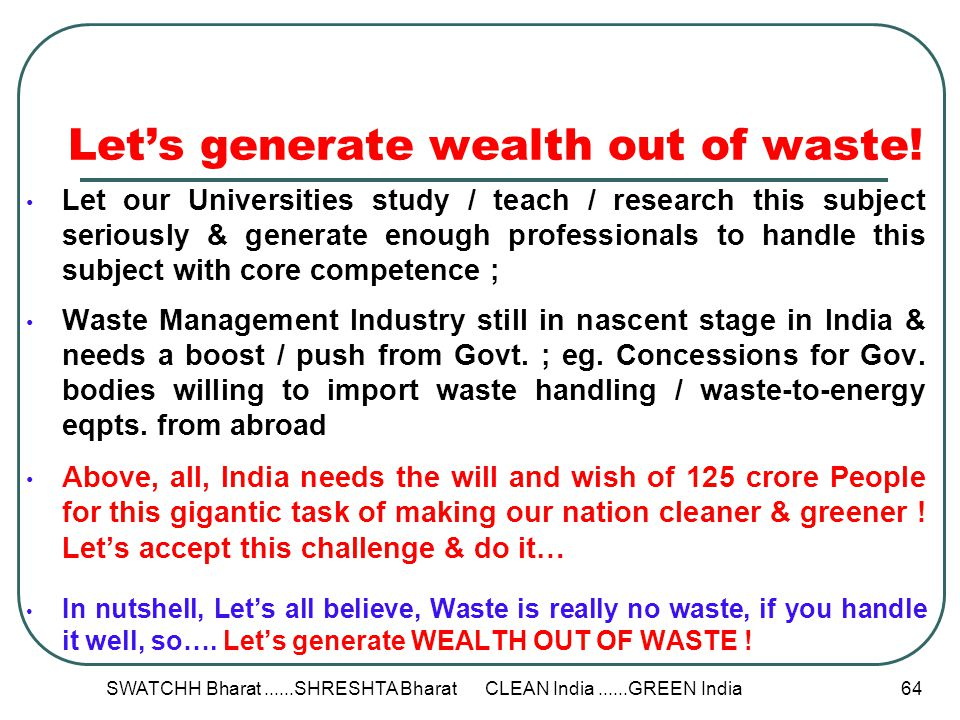 Swatchh bharat shreshta bharat clean india green india for Wealth out of waste ideas for adults