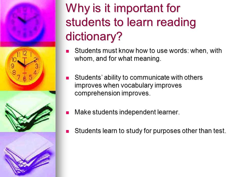 Why is it important for students to learn reading dictionary