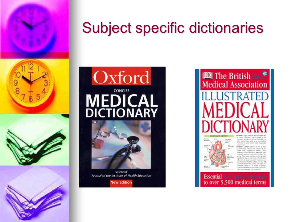 Subject specific dictionaries