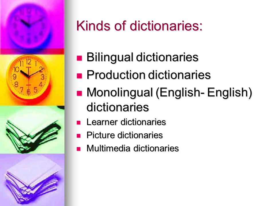 Kinds of dictionaries: