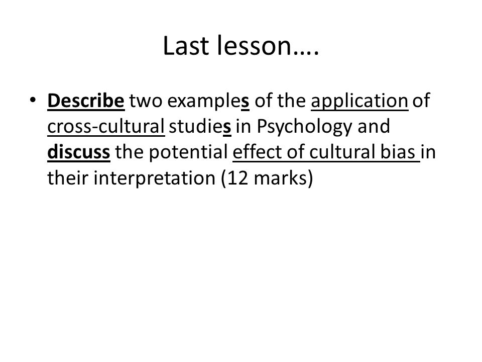 application of cross cultural psychology presentation Psy 450 entire course link psy 450 week 5 application of cross-cultural psychology presentation imagine you are a consultant for an organization, and they would like you to work on developing their core.