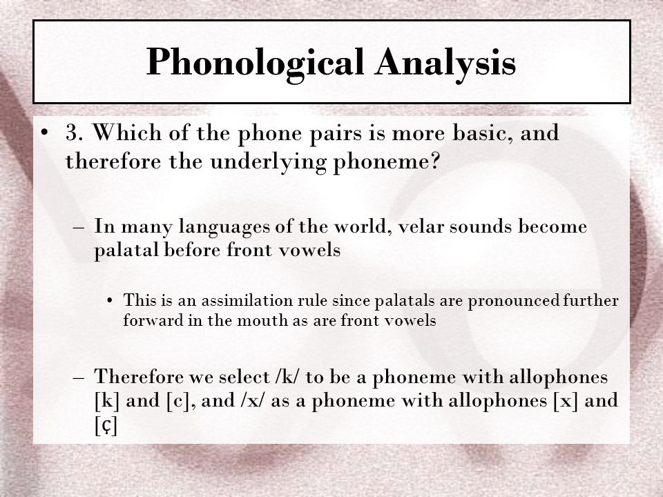 Phonological Analysis