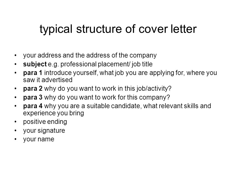 do you introduce yourself in a cover letter - career development workshop final year ppt download