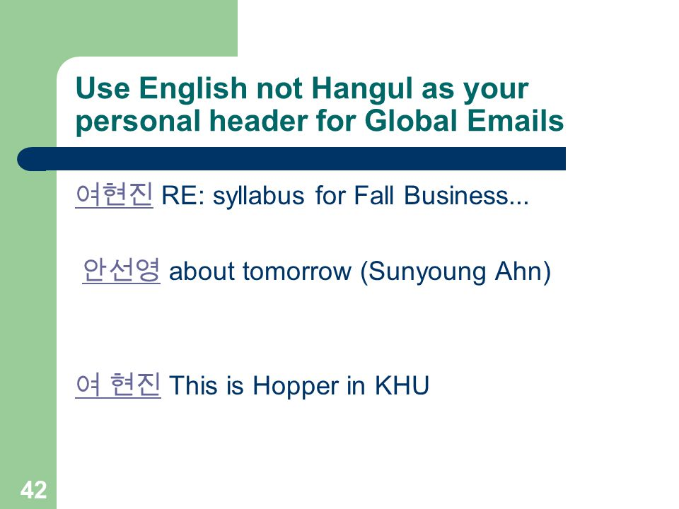 Use English not Hangul as your personal header for Global Emails