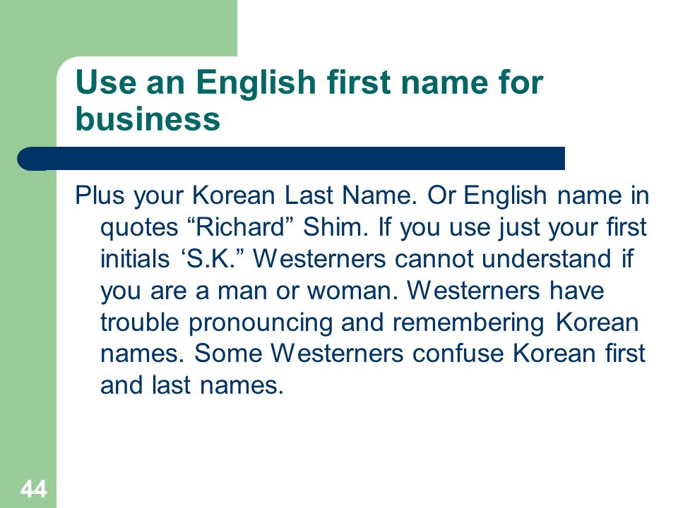 Use an English first name for business