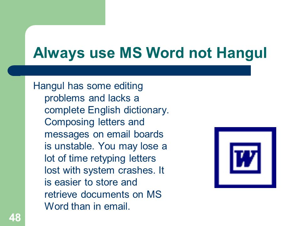 Always use MS Word not Hangul