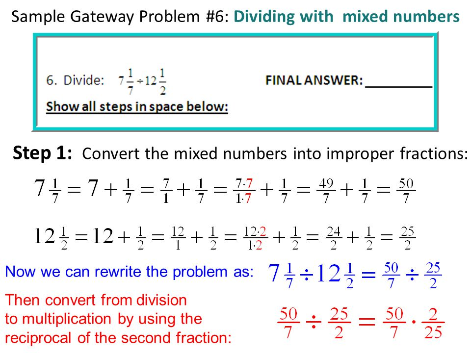 Sample Gateway Problem #6: Dividing with mixed numbers