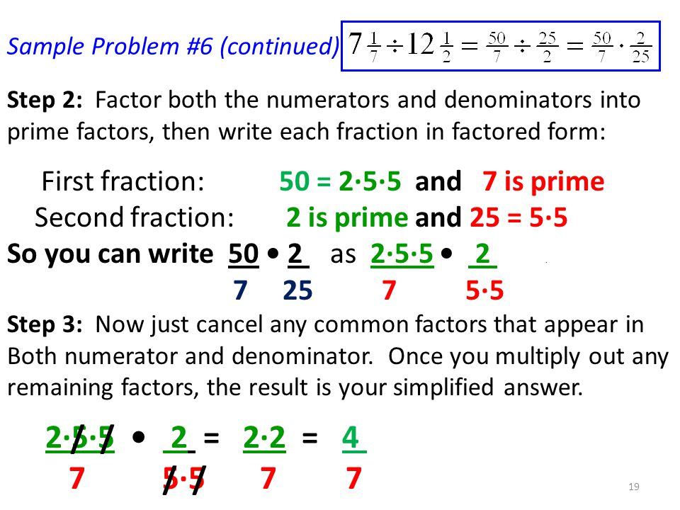 Sample Problem #6 (continued)