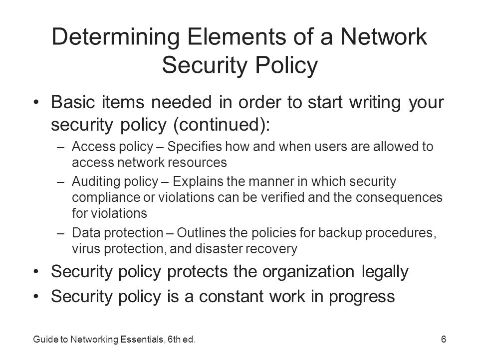 elements of network security Security has become one of the essential aspects of networking  one often  overlooked element of network security involves keeping your.