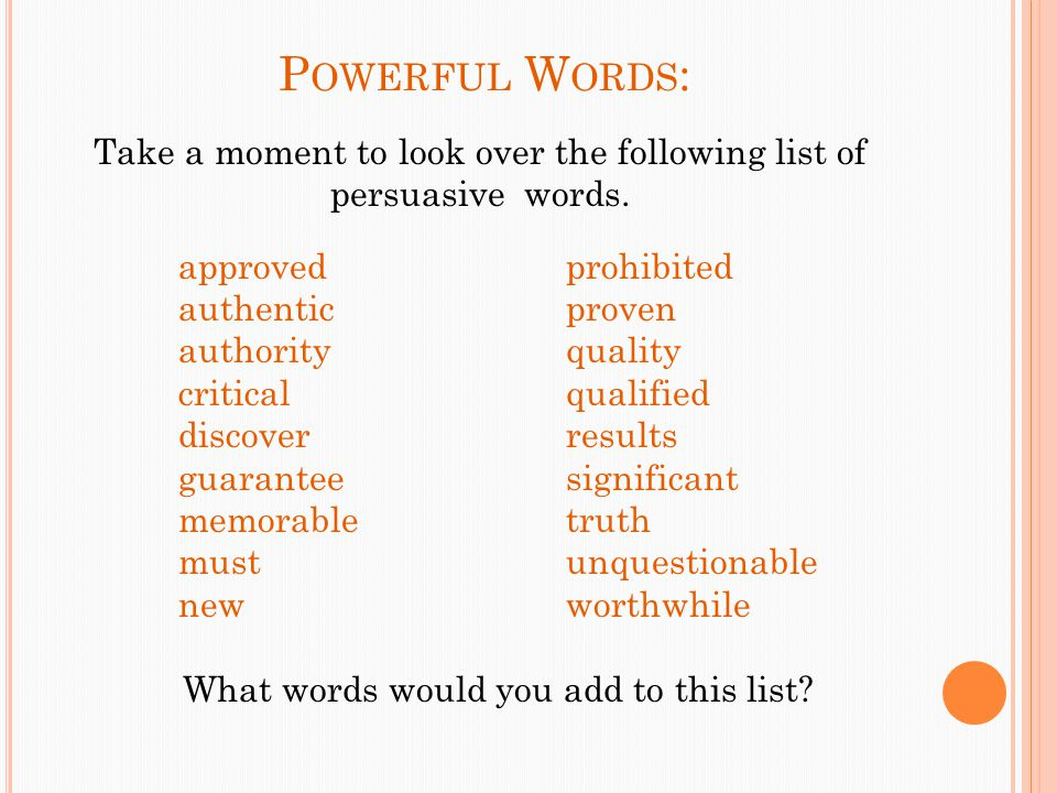 argumentative essay words use Useful essay words and phrases certain words are used to link ideas and to signpost the reader the direction your line of reasoning is about to take slideshare uses cookies to improve functionality and performance, and to provide you with relevant advertising if you continue browsing the site, you.