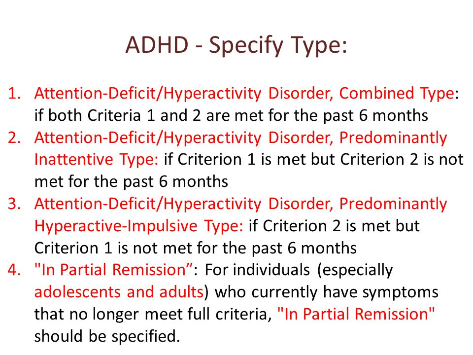 the two types of attention deficit disorder