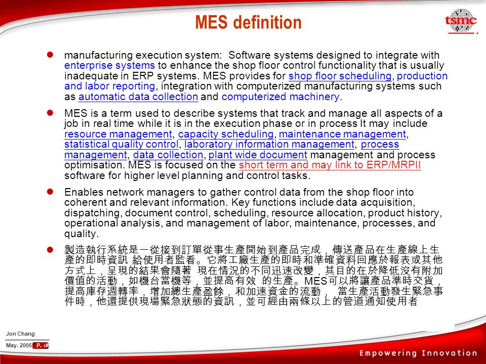 Manufacturing execution system mes ppt download for Floor function definition