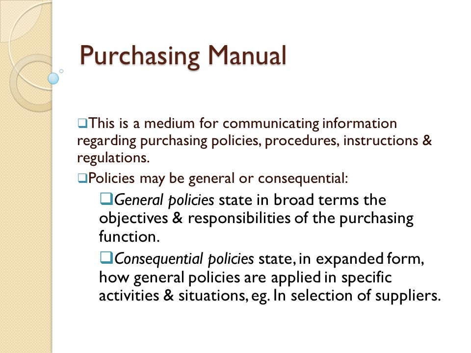 inventory policies and procedures manual