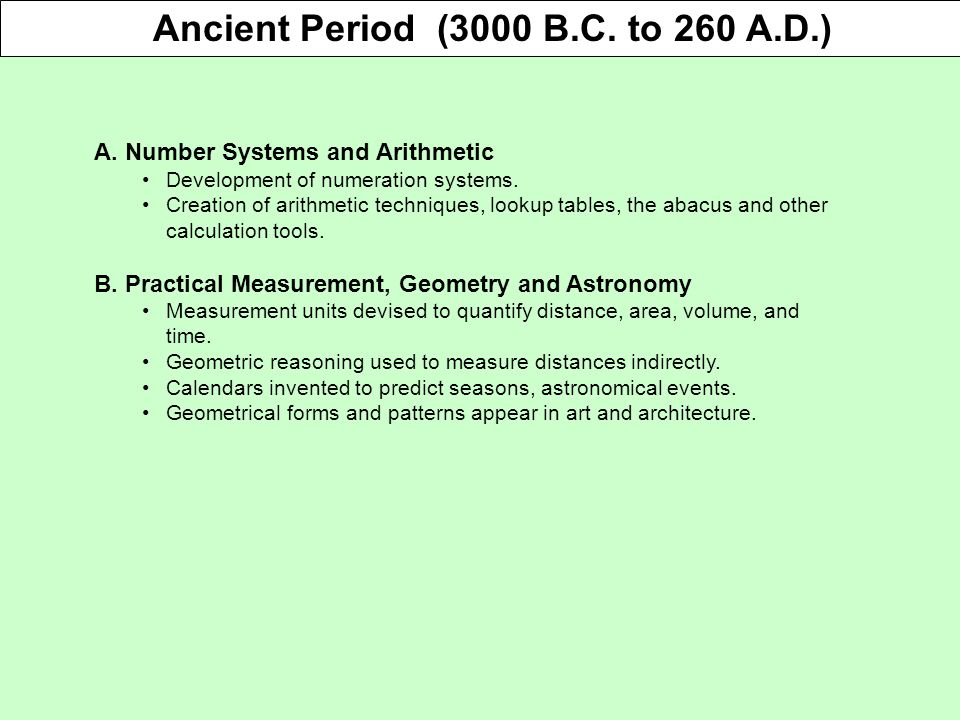 Ancient Roman units of measurement