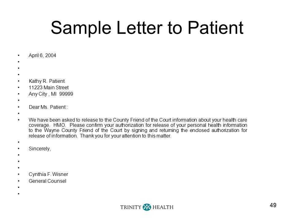 sample letter to patient regarding insurance