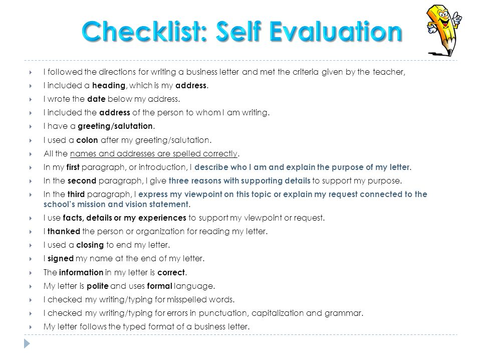 How To Start A Self Evaluation Essay
