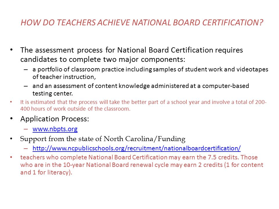 Comments On National Board Certification Renewal