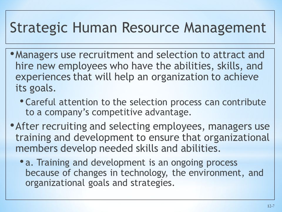 Building And Managing Human Resources Ppt Download