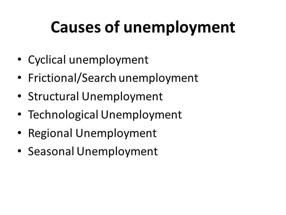 inflation and unemployment essay Unemployment & inflation economic development strongly depends on two factors: unemployment and inflation unemployment is defined as the number of adults over the age of sixteen who are able to work and don't have a job.