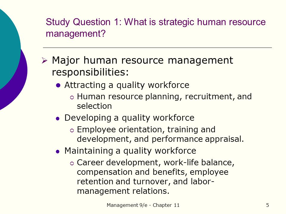 Study Question 1: What is strategic human resource management