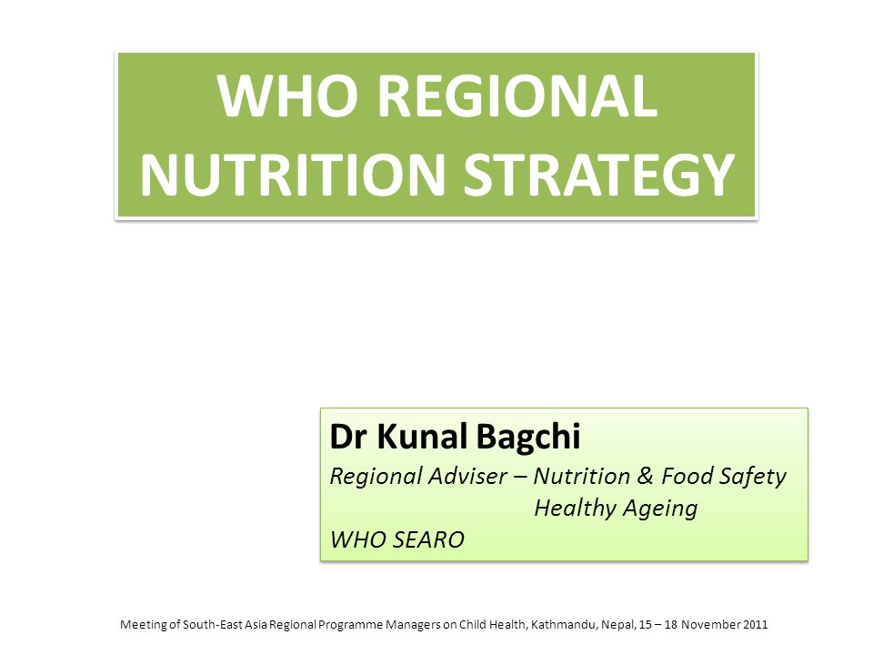 WHO REGIONAL NUTRITION STRATEGY