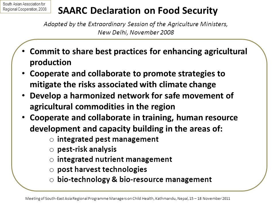 SAARC Declaration on Food Security