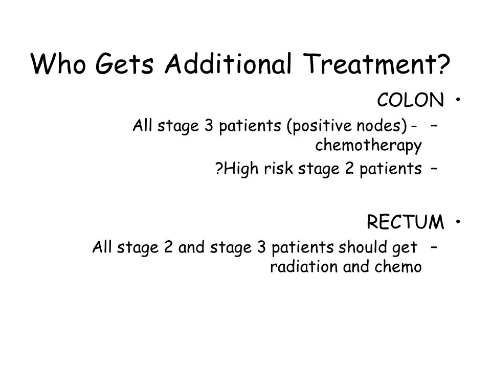 Who Gets Additional Treatment