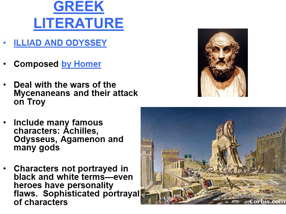 A research on the ideals of ancient greece portrayed in the odyssey