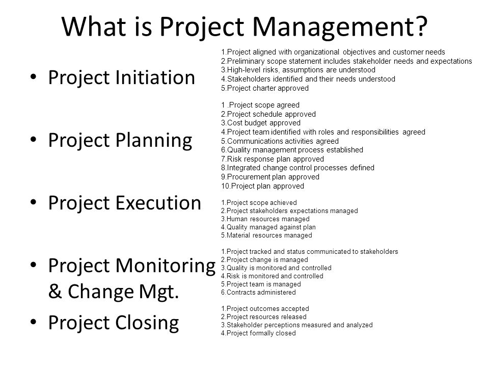 project mgt human resource plan Mastering project human resource management: effectively organize and  of  project communications and hr management, from initiation and planning.