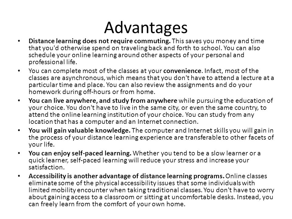 Advantages & Disadvantages of e-Learning