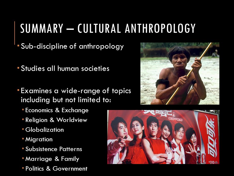 Ethnography, Anthropology, and the Study of Religion