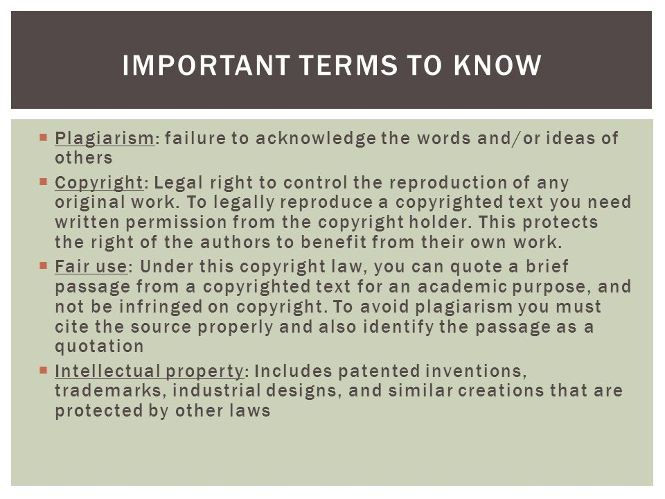 why is copyright important