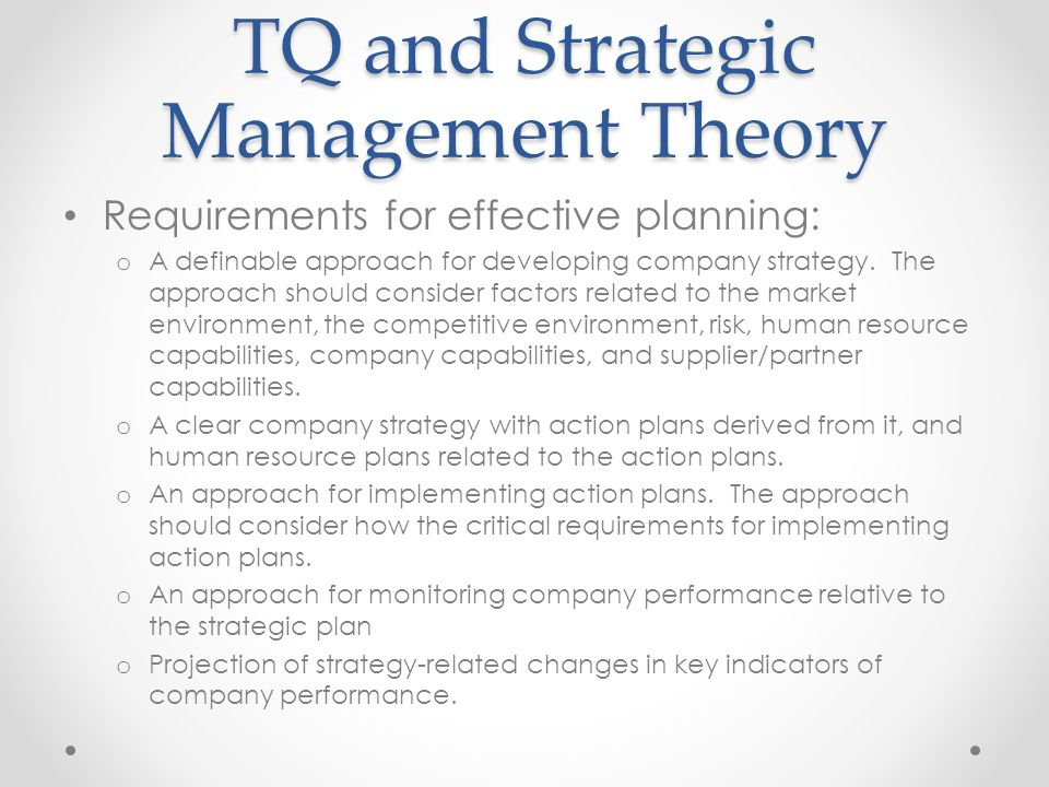 TQ and Strategic Management Theory