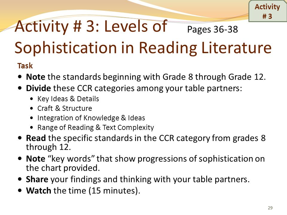 Activity # 3: Levels of Sophistication in Reading Literature