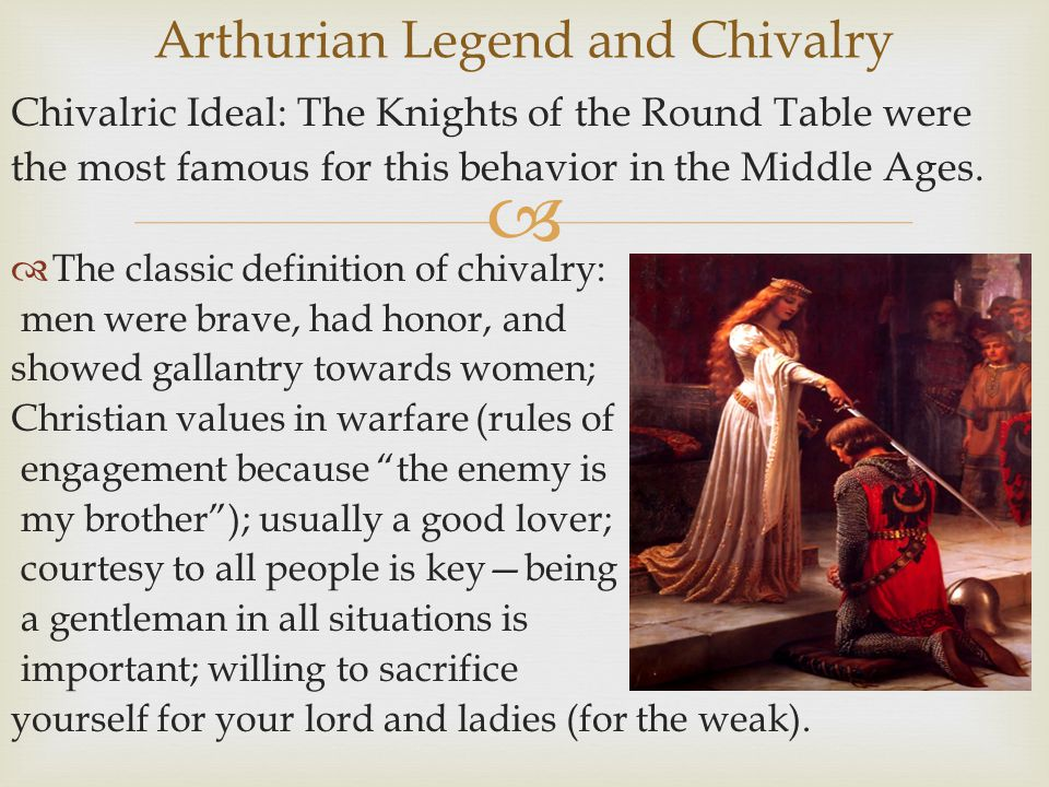arthurian legends essay Return papers to the groups and facilitate a short in search of myths and heroes pbs companion site to the program arthurian legends.