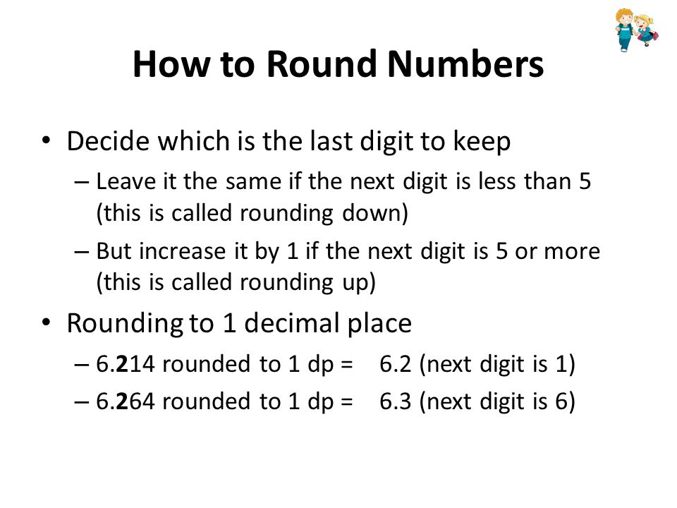 how to change rounding number to whole java