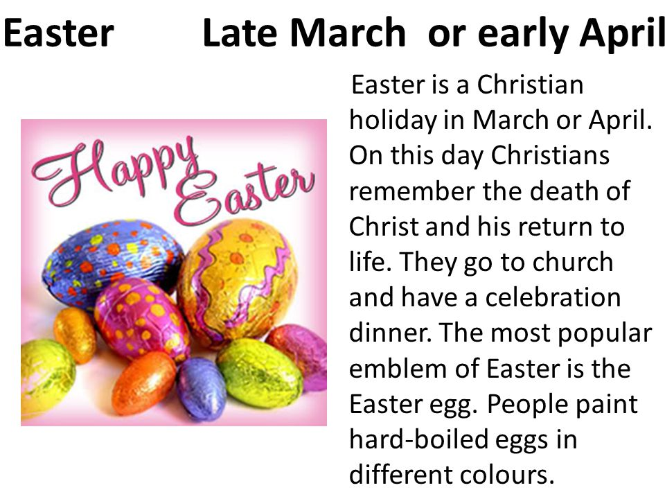 Easter Late March or early April