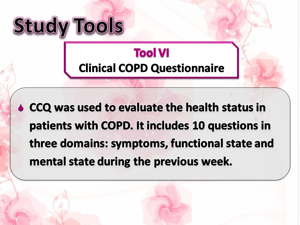 Tool VI Clinical COPD Questionnaire