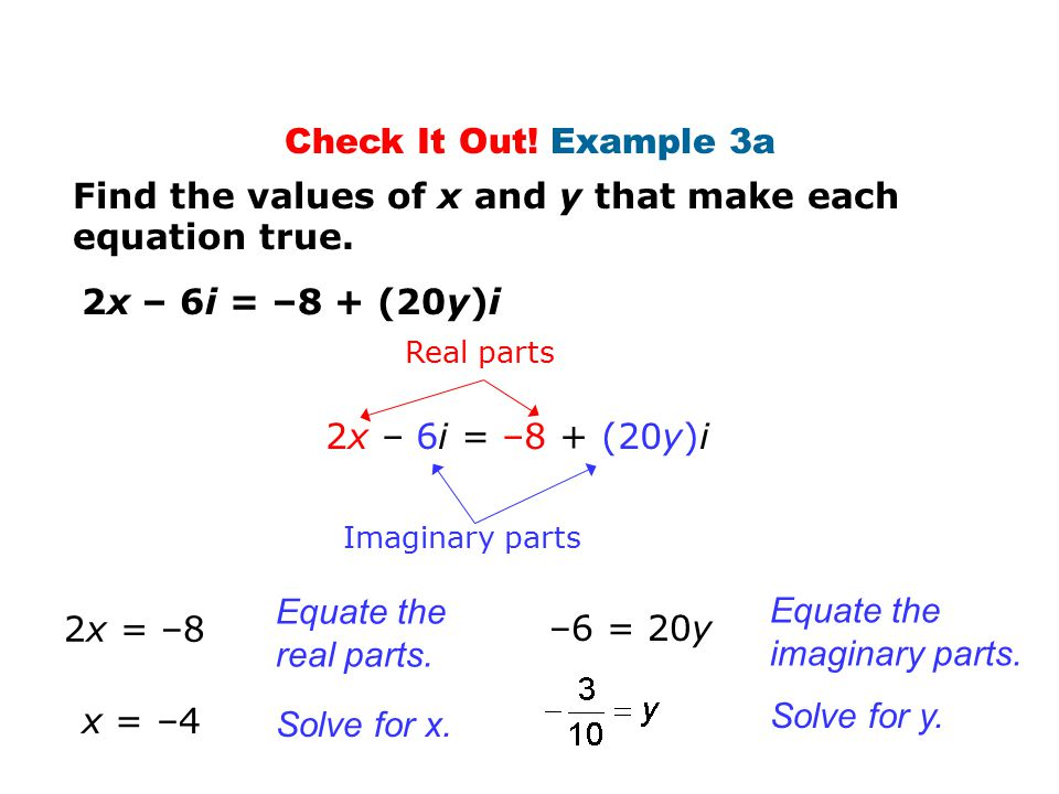 how to find values of wave equation
