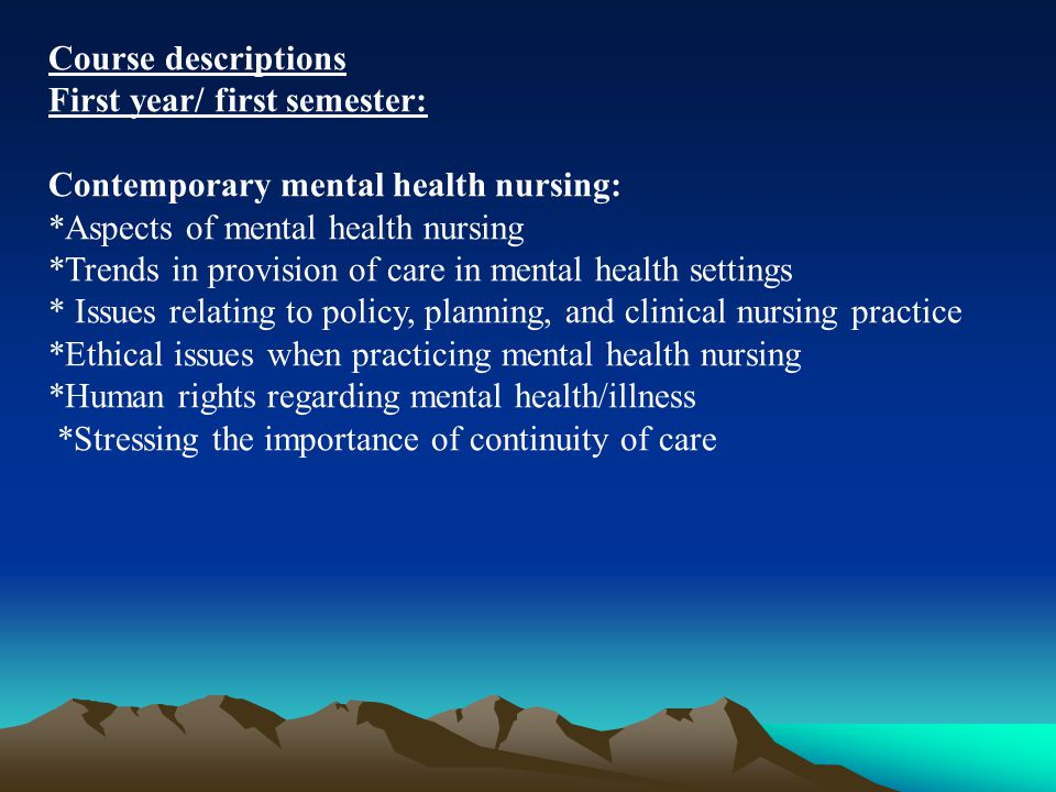 mental health aspects of the thesis The mental health act 2007 came into effect on 16 november 2007, when the mental health act 1990 ceased to have effect.