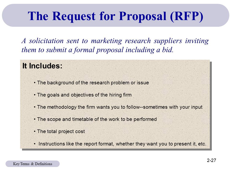 marketing request for proposal