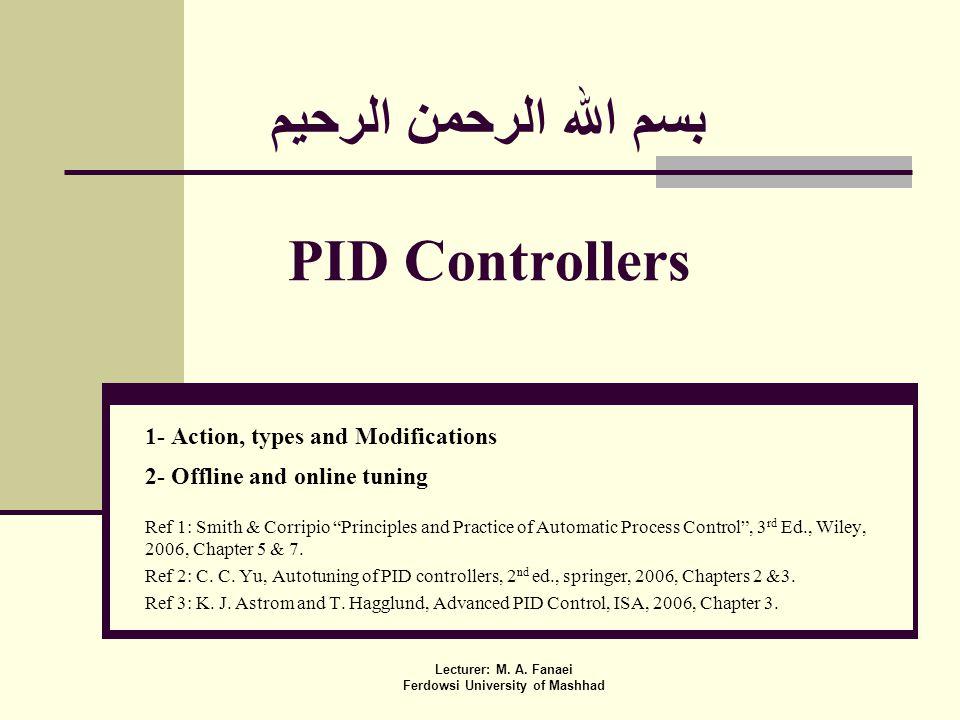 بسم الله الرحمن الرحيم PID Controllers