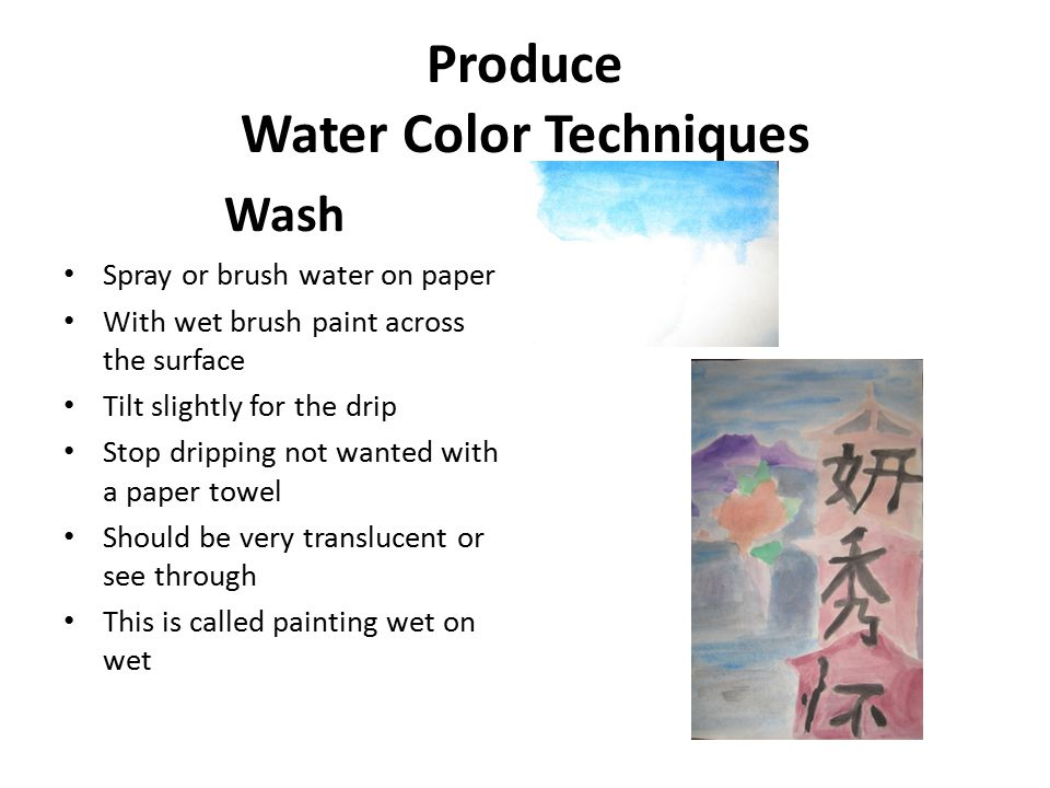 Hokusai collage paintings ppt video online download for Water colouring techniques