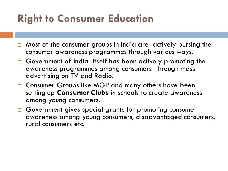 Brand awareness among young rural consumers