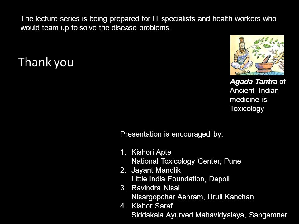 Dda Line Drawing Algorithm Solved Example : Disease informatics living in the toxic world ppt download