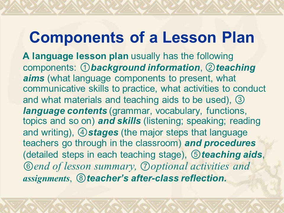 Components of a Lesson Plan