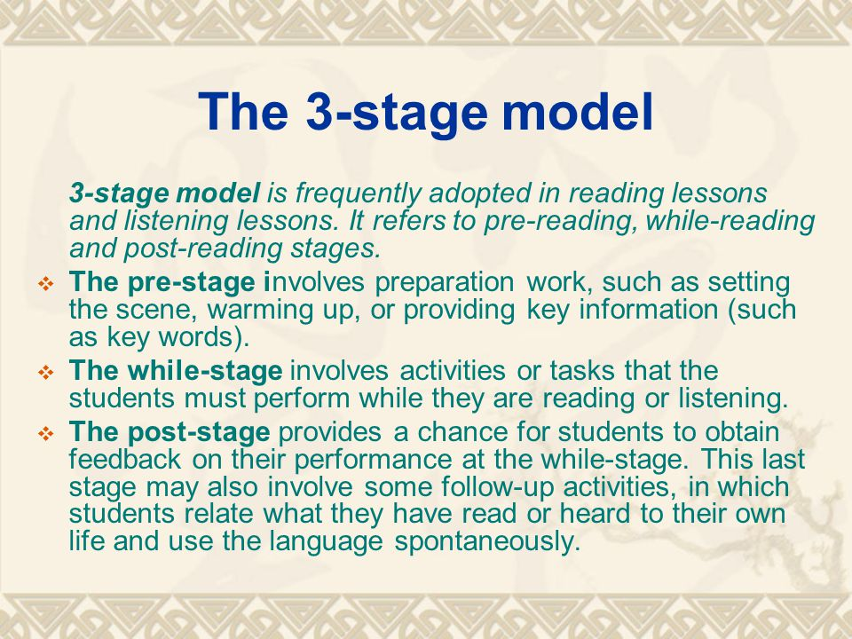 The 3-stage model
