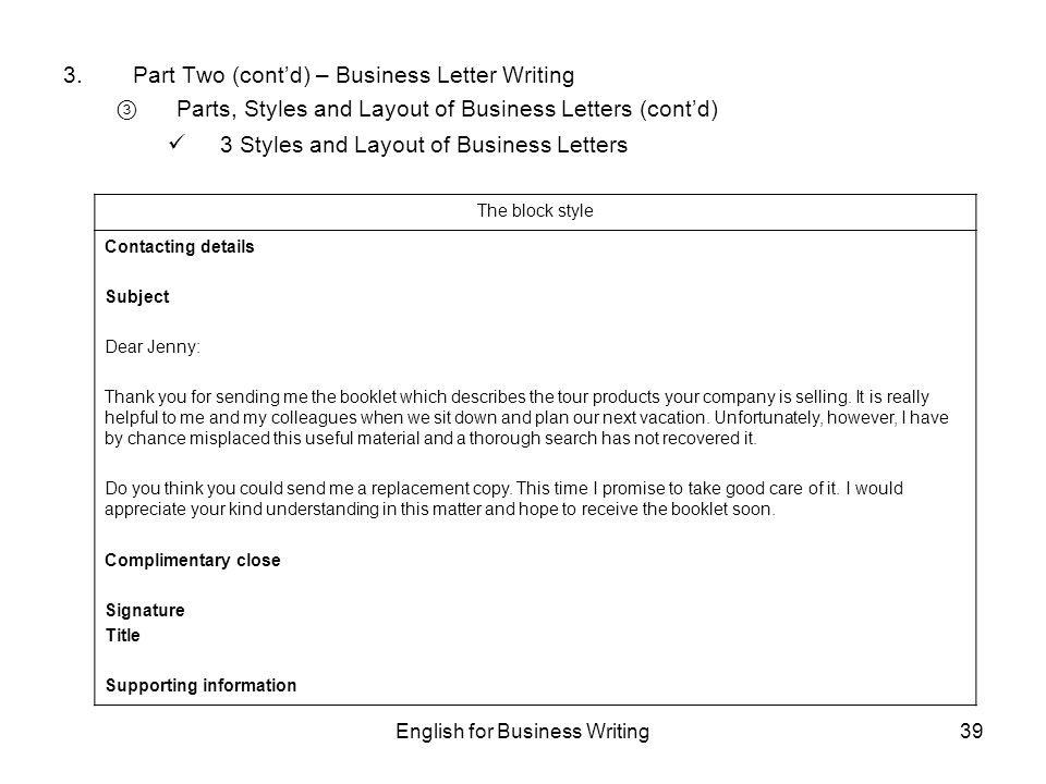 English For Business Writing